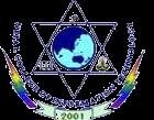 NCIT Logo